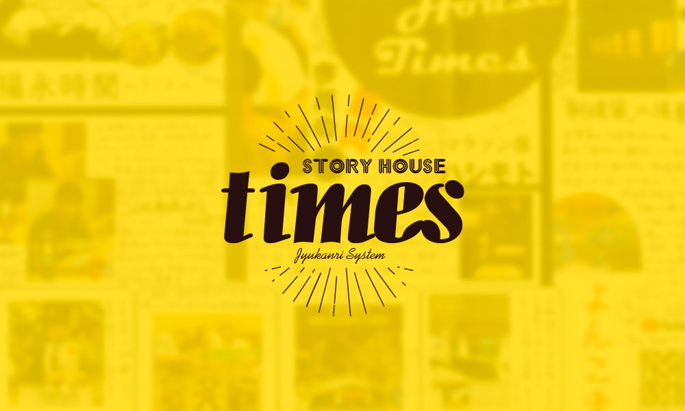 Story House Times